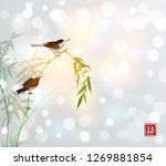 two birds and green bamboo...   Shutterstock .eps vector #1269881854