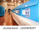 Small photo of ROSH HAAYIN, ISRAEL. February 24, 2015. Blue ballot boxes for the IDF inside the Central Elections Committee main office prior to the parliamentary elections to the twentieth Knesset.