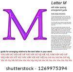 glowing neon purple color shiny ... | Shutterstock . vector #1269975394