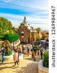 barcelona  catalunya  spain  ...   Shutterstock . vector #1269984967