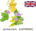 vector map of england  uk map   ... | Shutterstock .eps vector #1269988081
