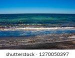 dark mineral ilmenite... | Shutterstock . vector #1270050397