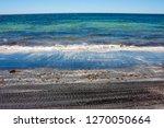dark mineral ilmenite... | Shutterstock . vector #1270050664