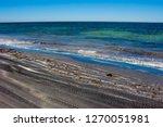 dark mineral ilmenite... | Shutterstock . vector #1270051981