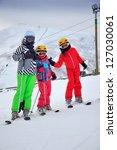 Kids on the ski - stock photo