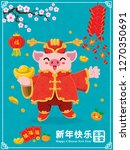 vintage chinese new year poster ... | Shutterstock .eps vector #1270350691