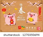 vintage chinese new year poster ... | Shutterstock .eps vector #1270350694