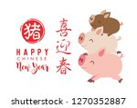 chinese new year 2019 with cute ... | Shutterstock .eps vector #1270352887