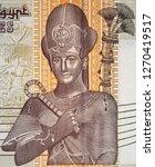 Ramses Ii On Egyptian 50...