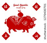 2019 chinese new year of pig... | Shutterstock .eps vector #1270430701