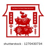 2019 chinese new year of pig... | Shutterstock .eps vector #1270430734