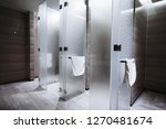 several showers seperated with... | Shutterstock . vector #1270481674