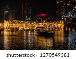 the dubai fountain   december... | Shutterstock . vector #1270549381