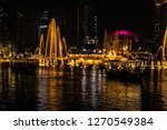 the dubai fountain   december... | Shutterstock . vector #1270549384