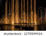 the dubai fountain   december... | Shutterstock . vector #1270549414