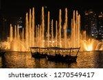 the dubai fountain   december... | Shutterstock . vector #1270549417