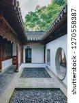 Small photo of Courtyard in Guo's Villa (Guo Zhuang), a traditional Chinese garden, near West Lake, in Hangzhou, China