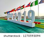 large 3d text representing... | Shutterstock . vector #1270593094