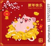 vintage chinese new year poster ... | Shutterstock .eps vector #1270722277