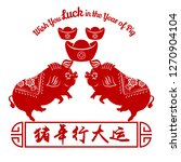 2019 chinese new year of pig... | Shutterstock .eps vector #1270904104