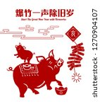 2019 chinese new year of pig... | Shutterstock .eps vector #1270904107
