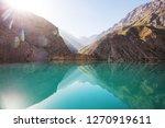 beautiful serene lake in  fanns ... | Shutterstock . vector #1270919611