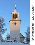 Small photo of Dorotea Church in winter, Vasterbotten Province, Sweden