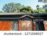 jinguashi  taiwan   april 26 ... | Shutterstock . vector #1271008027
