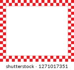 vector vintage style page... | Shutterstock .eps vector #1271017351