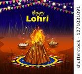 punjabi festival lohri... | Shutterstock .eps vector #1271031091