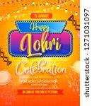 punjabi festival lohri... | Shutterstock .eps vector #1271031097