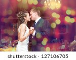 wedding dance of bride and groom | Shutterstock . vector #127106705