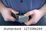 obese male passenger fastening... | Shutterstock . vector #1271086264