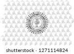 microphone icon inside retro...   Shutterstock .eps vector #1271114824