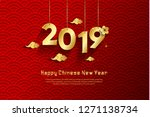happy chinese new year 2019... | Shutterstock .eps vector #1271138734