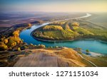 Aerial View Of The Danube River ...