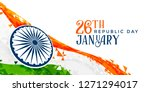 26th january indian republic... | Shutterstock .eps vector #1271294017