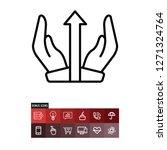 grow vector icon   Shutterstock .eps vector #1271324764