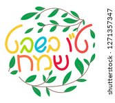 tu bishvat   new year for trees ... | Shutterstock .eps vector #1271357347