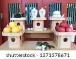 Stock photo traditional offering in japanese shinto shrine at kanda shrine tokyo japan japanese text reads 1271378671