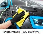 car polish wax worker hands...   Shutterstock . vector #1271505991