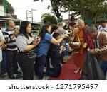 chiang mai  thailand   1...   Shutterstock . vector #1271795497