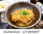 crispy fried pork or tonkatsu... | Shutterstock . vector #1271840857
