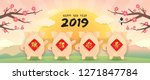 2019 chinese new year   year of ...   Shutterstock .eps vector #1271847784
