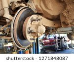 car disk brake to be service... | Shutterstock . vector #1271848087