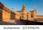 great city scape in seville  ... | Shutterstock . vector #1271933191