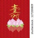 longevity chinese calligraphy...   Shutterstock .eps vector #127200809