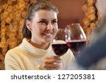 romantic evening date in... | Shutterstock . vector #127205381