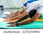 selective focus of african... | Shutterstock . vector #1272153904