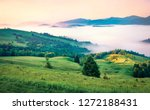 first rays of the sun cover the ... | Shutterstock . vector #1272188431